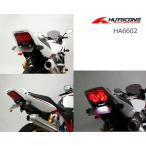 ハリケーン フェンダーレスキット CB1300 SF/ SB ('03 〜'09) HA6602