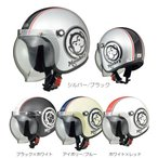 HONDA モンキーヘルメット