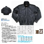 【NANKAI(ナンカイ)】 レザージャケット ユーロジャケット RDJ-23