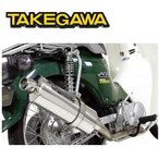 SP TAKEGAWA(タケガワ) スーパーカブ110 用 パワーサイレントオーバルマフラー(政府認証) 04-02-0183