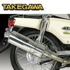 SP TAKEGAWA(タケガワ) クロスカブ/スーパーカブ110用 パワーサイレントオーバルマフラー(政府認証) 04-02-0251
