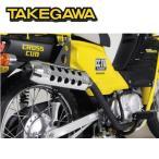 SP TAKEGAWA(タケガワ) クロスカブ用 スポーツマフラー(アップタイプ)(政府認証マフラー) 04-02-0156
