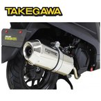 SP TAKEGAWA(タケガワ) Dunk(ダンク) 用 コーンオーバルマフラー(政府認証マフラー) 04-02-0221