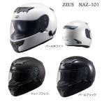 NANKAI(ナンカイ) ZEUS/ゼウス NAZ-101
