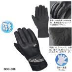 【2013-14 秋冬モデル】 NANKAI(ナンカイ) SDG-306 RD ONE ウインターグローブ ☆