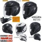 NANKAI(ナンカイ) ZEUS/ゼウス NAZ-212 VULCAN(ヴァルカン)