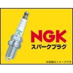 NGKスパークプラグ(一般プラグ)【正規品】 JR8C、JR9C