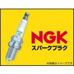 NGKスパークプラグ(一般プラグ)【正規品】 DCPR7E-N、DCPR8E-N