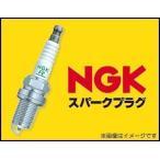 NGKスパークプラグ(一般プラグ)【正規品】 BKR6EKE