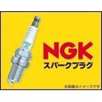 NGKスパークプラグ(一般プラグ)【正規品】 BP5S、BP6S