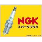 NGKスパークプラグ(一般プラグ)【正規品】 BPMR4A、BPMR6A、BPMR7A