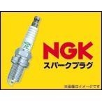 NGKスパークプラグ(一般プラグ)【正規品】 ★BPR5E、BPR6E、BPR7E