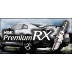 NGKプレミアムRXプラグ【正規品】 LKR6ARX-P、LKR7ARX-P
