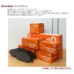 【NISSHINBO】日清紡 ディスクブレーキパッド PF-1519 ヴイッツ,ラクティス NCP91(RS),NCP100 リア