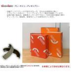 【NISSHINBO】日清紡 ブレーキシュー T2371-20 ノア,ヴォクシー ZRR70 ハーフシューセット 【RR】
