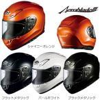 OGK(オージーケーカブト) Aeroblade3 エアロブレード3