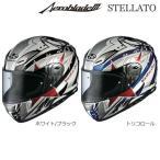 OGK(オージーケーカブト) Aeroblade3 STELLATO エアロブレード3 ステラート