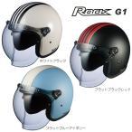 OGK(オージーケーカブト) バブルシールド標準装備 ROCK G1 (ロックG1)