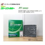 高密度不織布と強力活性炭の効果!!