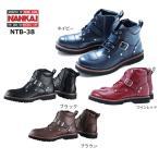 【ポイントアップ】NNANKAI(ナンカイ) NTB-38 PUワ-クブ-ツII