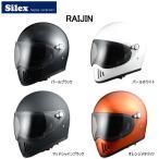 【送料¥510】 silex (シレックス) ヘルメット 雷神 RAIJIN (ライジン)