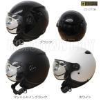 silex (シレックス) BARKIN (バーキン) ヘルメット ZZ-210K