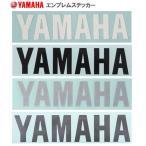 【YAMAHA】2枚入り ヤマハエンブレムセット ステッカー Mサイズ