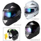【WINS Modify(モディファイ)】 インナーバイザー付きフリップアップシステムヘルメット