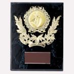 フリーセレクションメダル選択楯ATZ-8475A(高さ230mm)#15