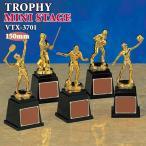 トロフィー・ミニステージVTX-3701(高さ150mm)#0