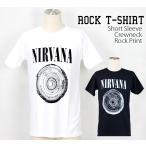 ロックTシャツ Nirvana ニルヴァーナ ロック魂 スラング Mサイズ Lサイズ 黒色 白色