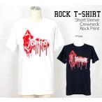 ロックtシャツ バンドtシャツ パンク Slipknot スリップノット ゆらめく炎のロゴ Mサイズ Lサイズ 黒色 白色