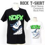 ロックtシャツ バンドtシャツ パンク NOFX ノーエフエックス Sサイズ Mサイズ Lサイズ 黒色 白色 青色 グレー 緑色 赤色