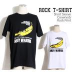 ロックtシャツ バンドtシャツ パンク The Velvet Underground ヴェルヴェット アンダーグラウンド バナナイラスト M Lサイズ 黒色 白色