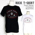 ロックtシャツ バンドTシャツ パンク Linkin Park リンキン パーク M L XLサイズ 黒色 白色