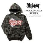 迷彩 ロックパーカー スリップノット Slipknot S M L XLサイズ