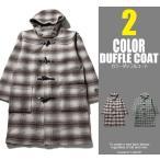 ダッフルコート メンズ ジャケット チェック柄ダッフルコート 2カラー Sサイズ Mサイズ Lサイズ メンズ ダッフルコート