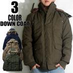 モッズコート メンズ ミリタリージャケット 送料無料  機能 フェイクファー付き モッズダウンコート 3カラー L〜3XL