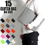 ショッピング クラッチバッグ メンズ 中型 B4サイズ セカンドバッグ 結婚式 小物入れ 全15色