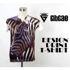 Tシャツ メンズ 半袖 GibGae シマウマの群れ M L XLサイズ 白色