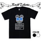 ロックtシャツ バンドtシャツ パンク Radiohead レディオヘッド Sサイズ Mサイズ Lサイズ 黒色 白色