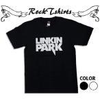 ロックtシャツ バンドtシャツ パンク Linkin Park リンキンパーク S M L XLサイズ 黒色 白色