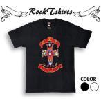 ロックTシャツ Guns N' Roses GN'R ガンズ アンド ローゼズ Sサイズ Mサイズ Lサイズ 黒色 白色