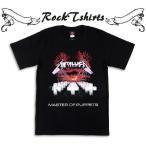 ロックtシャツ バンドtシャツ パンク Metallica メタリカ 死の傀儡師 S M L XLサイズ 黒色