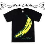 ロックtシャツ バンドtシャツ パンク Andy Warhol アンディ ウォーホル バナナイラスト Sサイズ Mサイズ Lサイズ 黒色