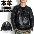 革ジャン ライダースジャケット  メンズ 本革 ダブルライダースジャケット 2カラー S,M,L,XLサイズ 革ジャン メンズ バイカー ライダースジャケット