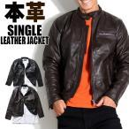 ショッピング革 革ジャン メンズ  ライダース ジャケット シングル 本革 2カラー ライトアウター S,M,L,XLサイズ ライダースジャケット