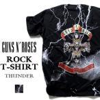 ロックtシャツ バンドtシャツ パンク Guns N' Roses ガンズアンドローゼス サンダーデザイン M Lサイズ