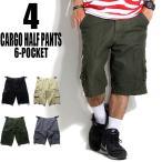 ハーフパンツ メンズ 七分丈 5分丈 カーゴパンツ ショートパンツ 迷彩パンツ 迷彩柄 S M L XLサイズ BLACK BEIGE KHAKI NAVY