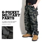 迷彩パンツ カーゴパンツ メンズ ミリタリーカーゴパンツ シティカモ S,M,L,XLサイズ